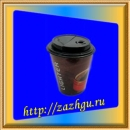 зажигалка-кофе