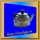 зажигалка-чайник