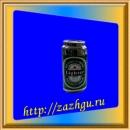 зажигалка-пиво