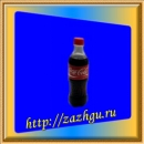 зажигалка кока-кола