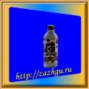 Зажигалка - молоко
