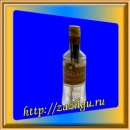 зажигалка-водка
