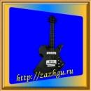 зажигалка-гитара