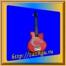 зажигалка-гитара турецкая