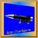 зажигалка-ракета
