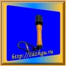 зажигалка-граната М24