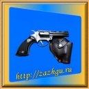 Зажигалка-револьвер с кобурой