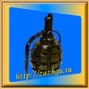 Зажигалка-граната Ф1