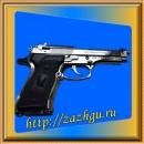 Зажигалка-пистолет Беретта