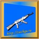 Зажигалка-автомат калашникова-74