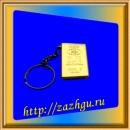 зажигалка-слиток золота маленький