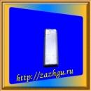 IMG_1286