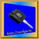 Зажигалка-автоключ