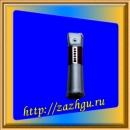 IMG_1272