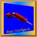 зажигалка-отвертка крестовая