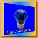 зажигалка-лампа