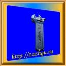 зажигалка-разводной ключ